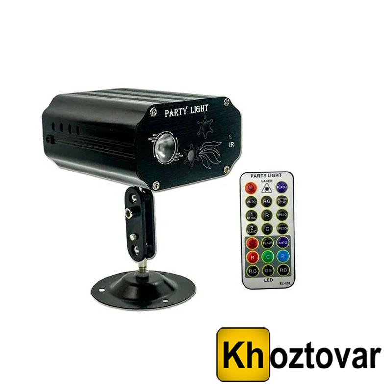 Лазерный проектор EMS083