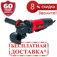 Угловая шлифовальная машина Vitals Professional Ls1211DU | скидка 8% | звоните