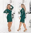 """Шикарное женское гипюровое платье больших размеров """"Barbados"""", фото 6"""