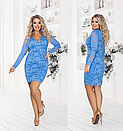 """Шикарное женское гипюровое платье больших размеров """"Barbados"""", фото 5"""