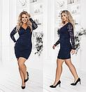 """Шикарное женское гипюровое платье больших размеров """"Barbados"""", фото 3"""