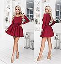 """Симпатичное женское платье из жаккарда """"Belmopan"""", фото 2"""