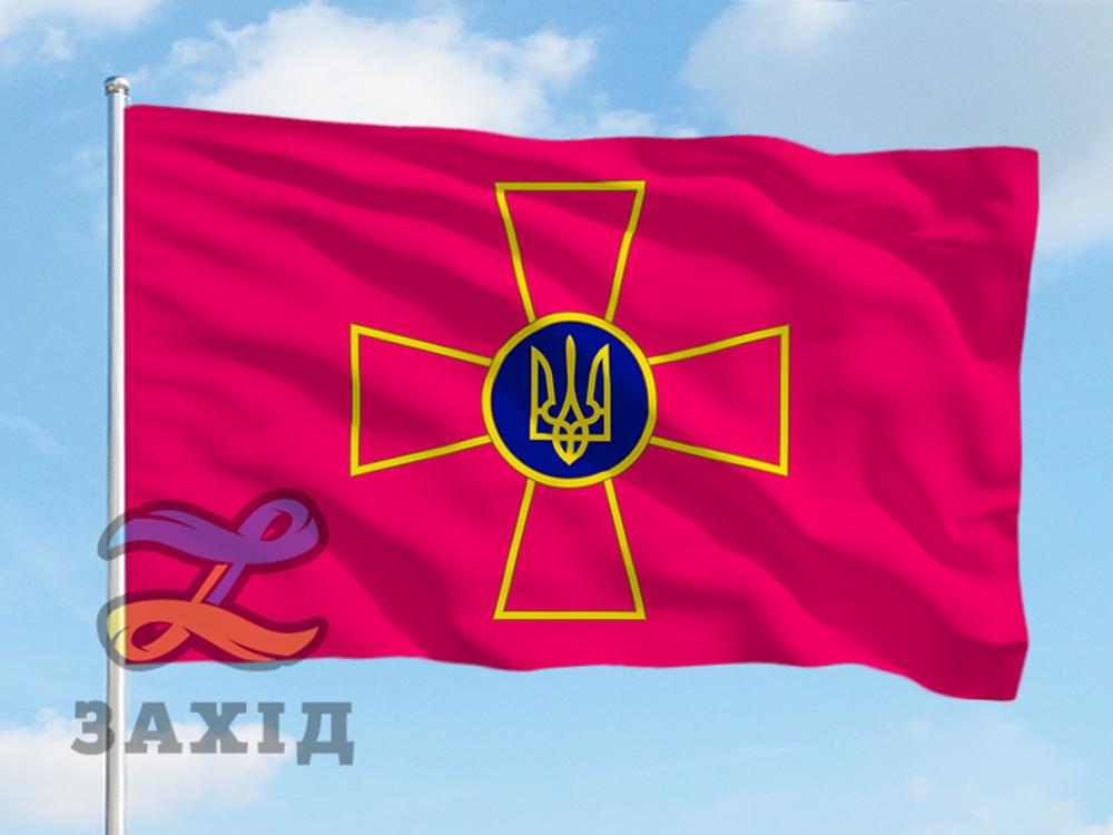 Флаг Вооруженных Сил Украины (ВСУ)