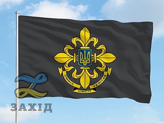 Прапор Служби Зовнішньої Розвідки України (СЗРУ)