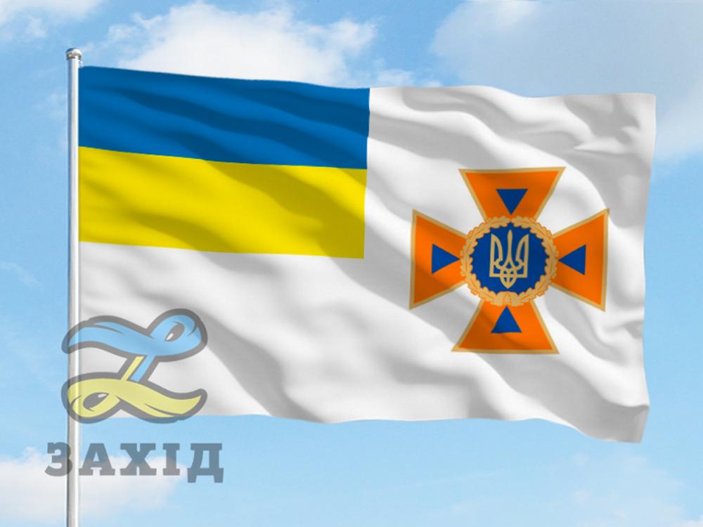 Флаг Государственной службы Украины по чрезвычайным ситуациям (ДСНС)