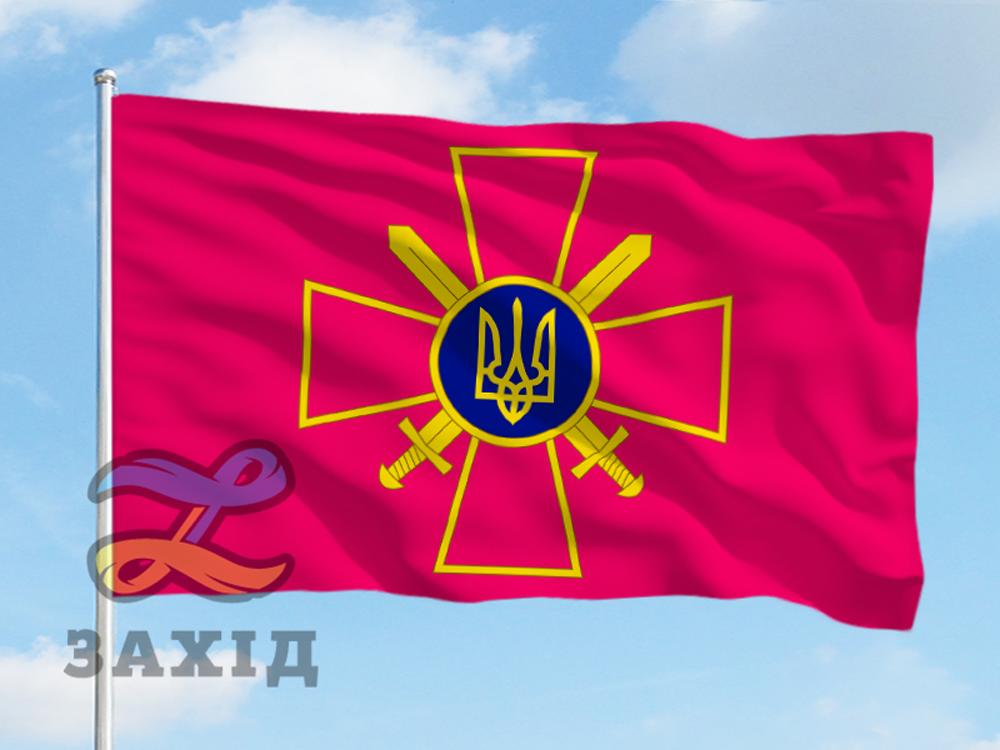 Флаг сухопутных войск Украины