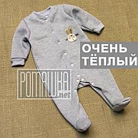 Тёплый р 68 3-6 мес флисовый детский человечек с толстым начёсом на флисе для малышей ТРЁХНИТКА 5097 Серый