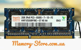 Оперативна пам'ять для ноутбука Hynix DDR3 2GB PC3-8500s sodimm, б/в