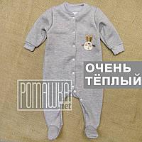 Тёплый р 74 5-8 мес флисовый детский человечек с толстым начёсом на флисе для малышей ТРЁХНИТКА 5097 Серый