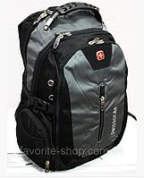Рюкзак swissgear 1521 Чёрно-серый USB & AUX & дождевик