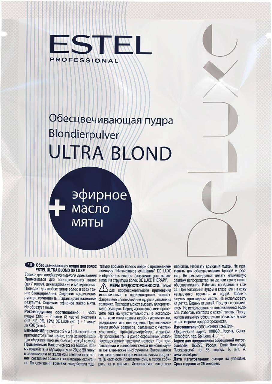 Пудра для обесцвечивания Estel Professional Ultra Blond De Luxe 30 г