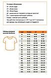 Белая футболка  на заказ с прикольной картинкой, фото 4