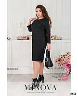 Платье женское трикотаж батальное повседневное 52 54 56 58