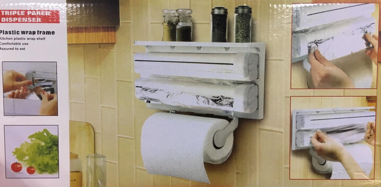Кухонний диспенсер 3 в 1 кухонний органайзер для зберігання харчової плівки,алюмінієвої фольги,паперових рушників
