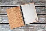 Блокнот с деревянной обложкой. Формат А5. Сменный блок. (А00418), фото 2