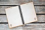 Блокнот с деревянной обложкой. Формат А5. Сменный блок. (А00418), фото 3
