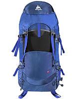 Туристический рюкзак 60 л Onepolar 1997 синий