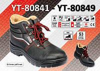 Ботинки рабочие кожаные утепленные размер 41,  YATO YT-80843.