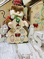 Сортер ёлочка, вкладыш деревянный,пазл деревянный, подарок деткам, вкладыш новогодний