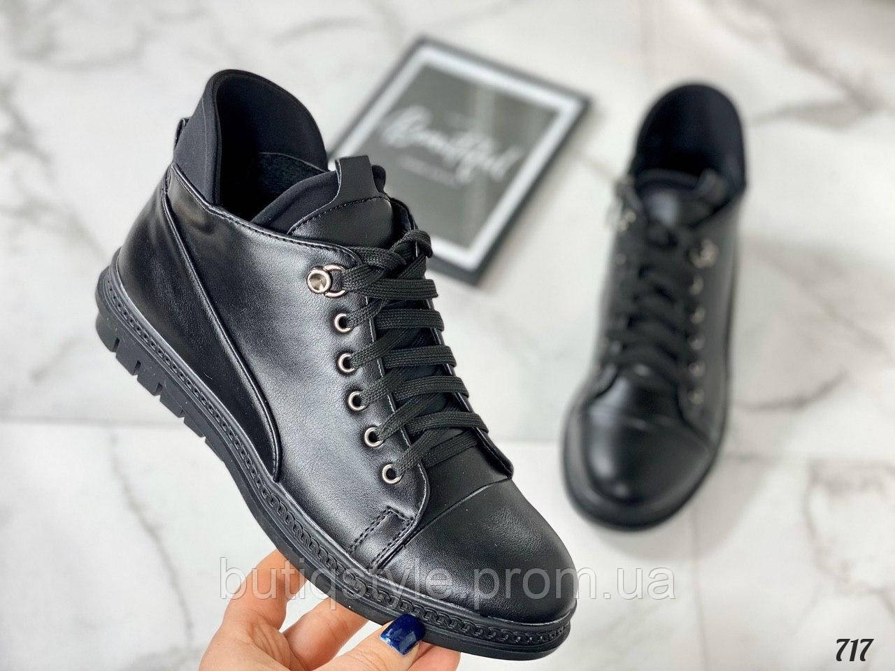 Женские черные ботинки эко-кожа на шнуровке Деми