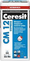 CERESIT CM-12 Клей для плитки быстротвердеющий, 25кг