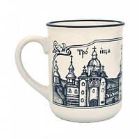 Чашка из керамики Киевская Лавра