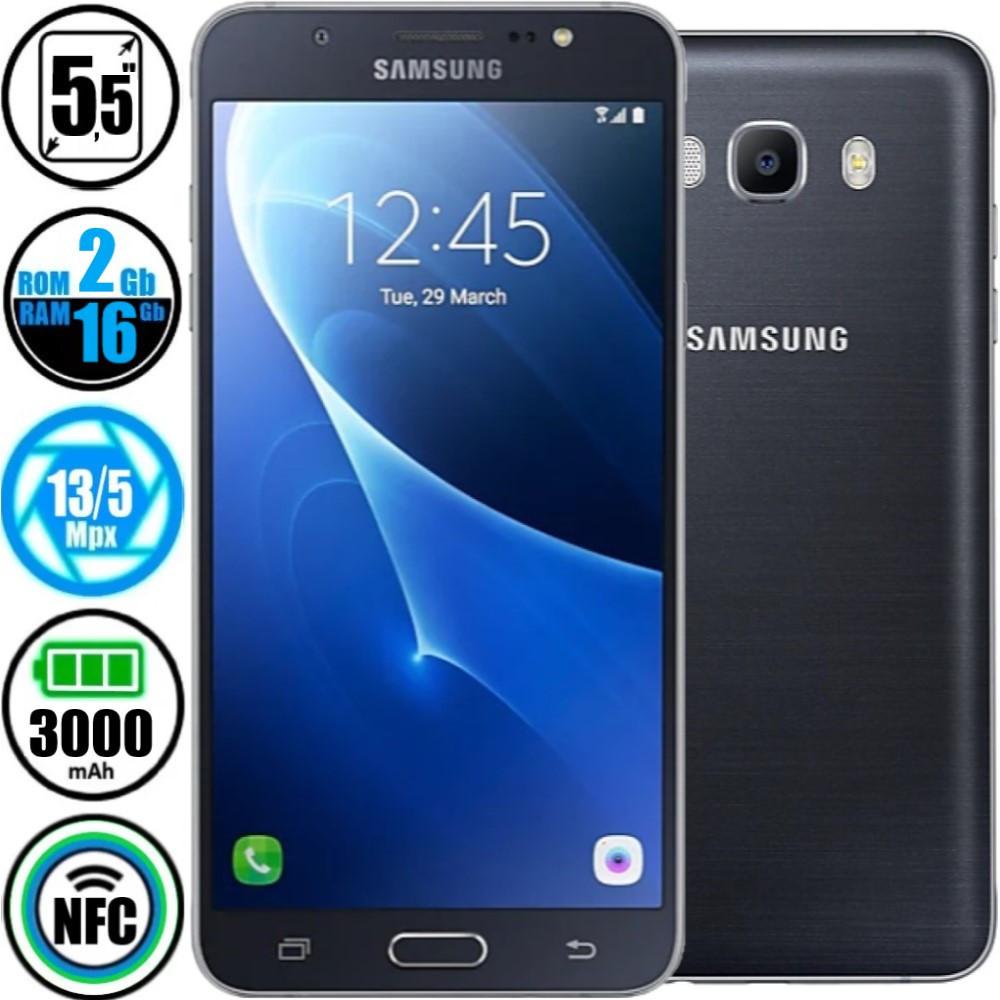Смартфон Samsung Galaxy J7 Black SM-J710H (Оригинал) + Подарок Защитное Стекло
