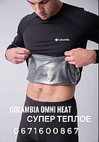 Термобелье Коламбия мужское и женское.термобелье Columbia.Термо носки