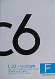 Лампы LED C6 H4 36w 3800Lm комплект, фото 5