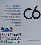 Лампы LED C6 H4 36w 3800Lm комплект, фото 4