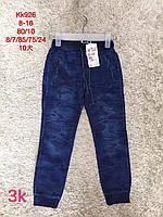 Брюки под джинс на мальчика оптом, S&D, 8-16 рр.