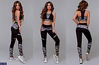 """Спортивний костюм жіночий для фітнесу (42, 44, 46) """"ALISA"""" недорого від прямого постачальника"""