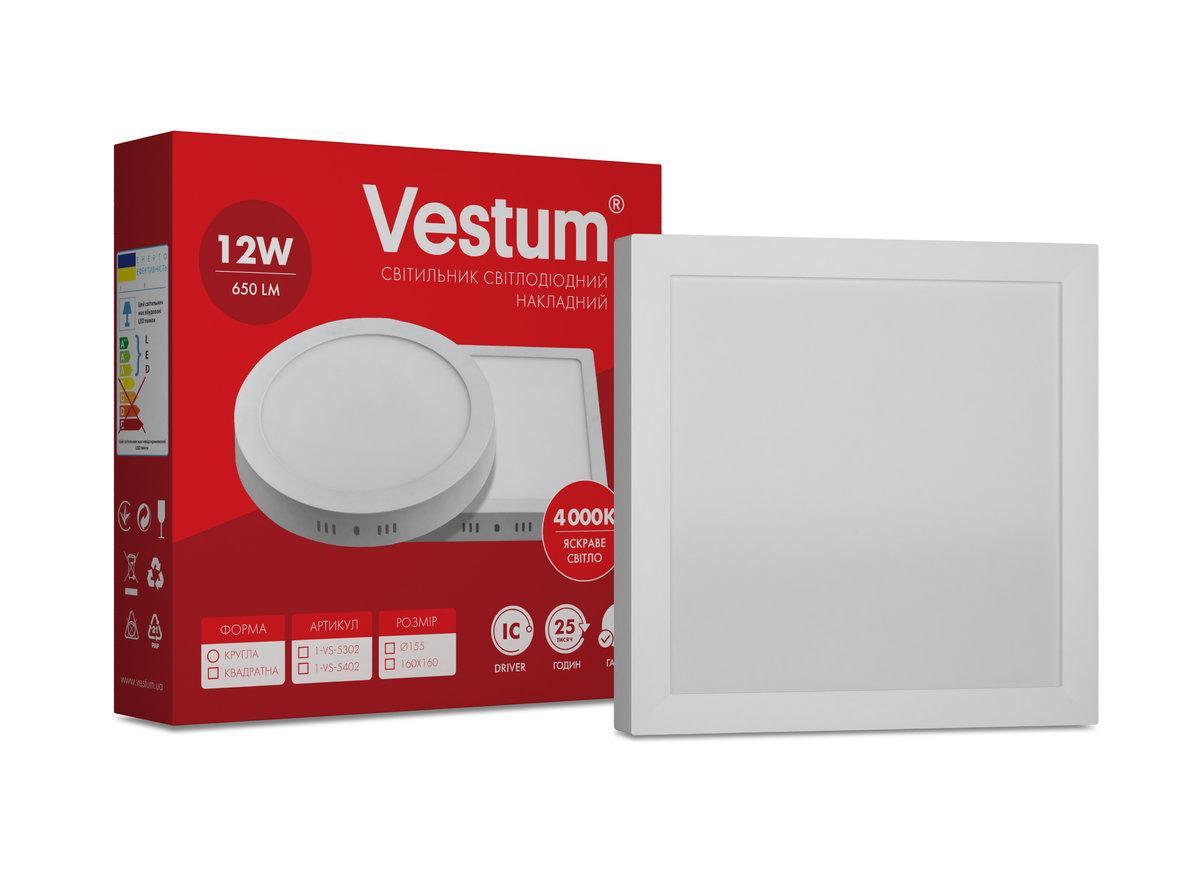 Світильник LED накладної квадратний Vestum 12W 4000K 220V