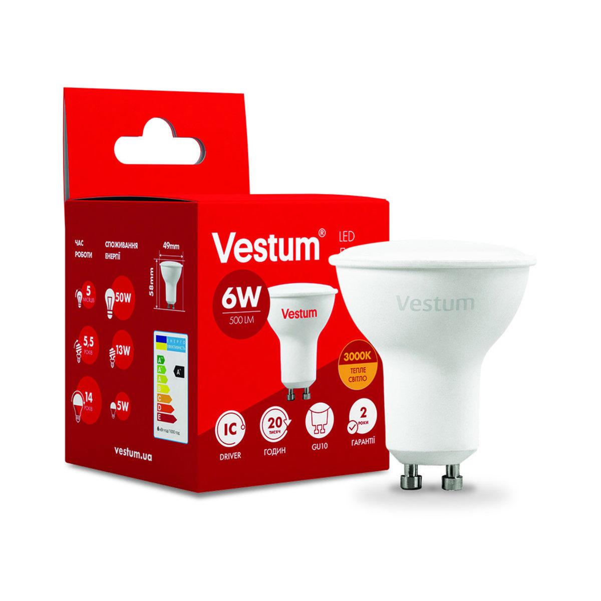 Светодиодная лампа Vestum MR16 6W 3000K 220V GU10 1-VS-1505