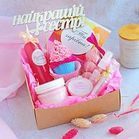 Набор натуральной косметики, подарок для мамы, сестры, девушки,подруги