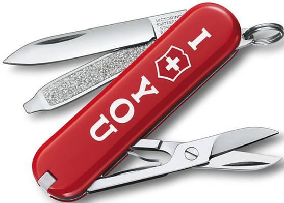 Швейцарский складной нож Victorinox Classic The Gift 06223.851 красный