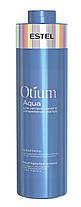 Шампунь для интенсивного увлажнения волос OTIUM AQUA, 1000 мл
