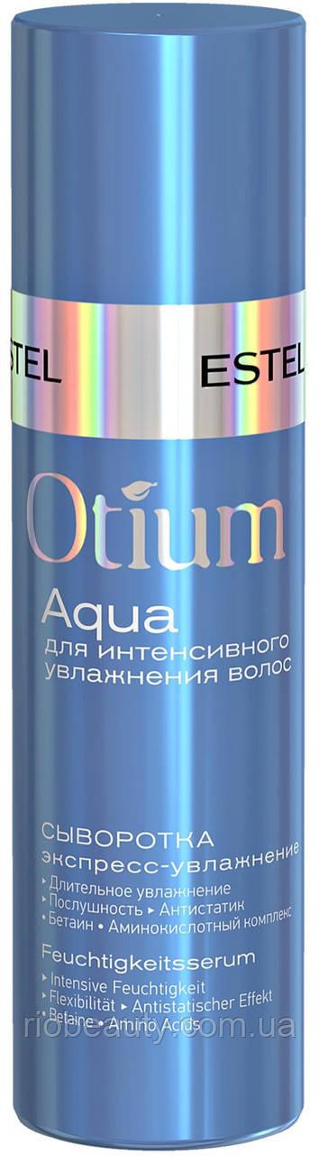 "Сироватка для волосся ""Експрес-зволоження"" OTIUM AQUA, 100 мл"