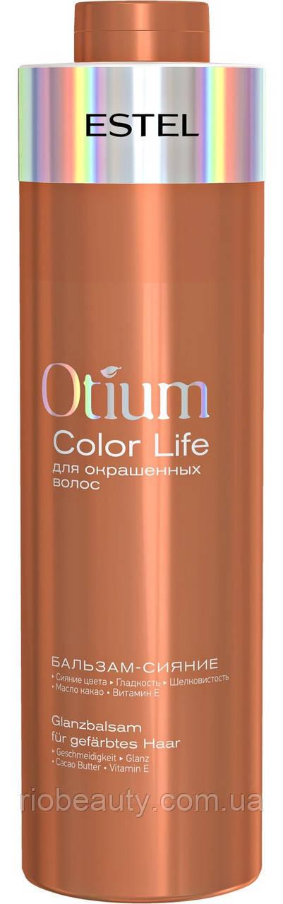 Бальзам-сияние для окрашенных волос OTIUM COLOR LIFE, 1000 мл