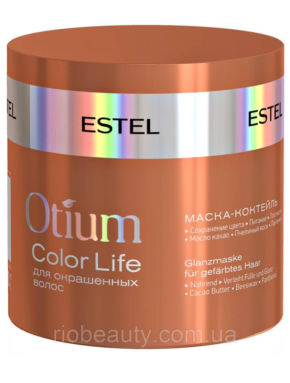 Маска-коктейль для фарбованого волосся OTIUM COLOR LIFE, 300 мл