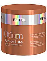 Маска-коктейль для окрашенных волос OTIUM COLOR LIFE, 300 мл