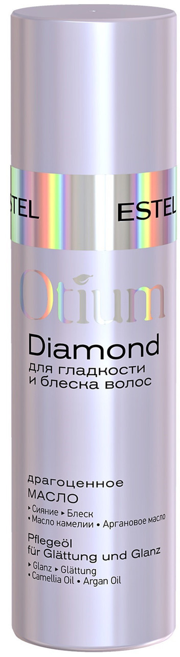 Драгоценное масло для гладкости и блеска волос OTIUM DIAMOND, 100 мл