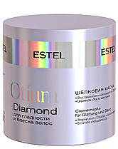 Шелковая маска для гладкости та блиска волос OTIUM DIAMOND, 300 мл