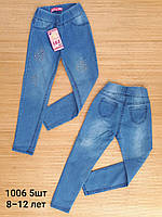 Джеггинсы джинсовые  для девочек 8-12 лет.Турция.Оптом.