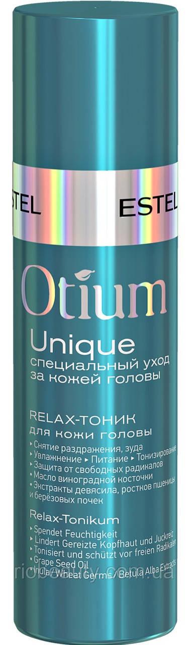 RELAX-тоник для кожи головы OTIUM UNIQUE, 100 мл