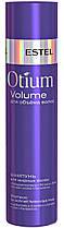 Шампунь для об'єму жирного волосся OTIUM VOLUME, 250 мл