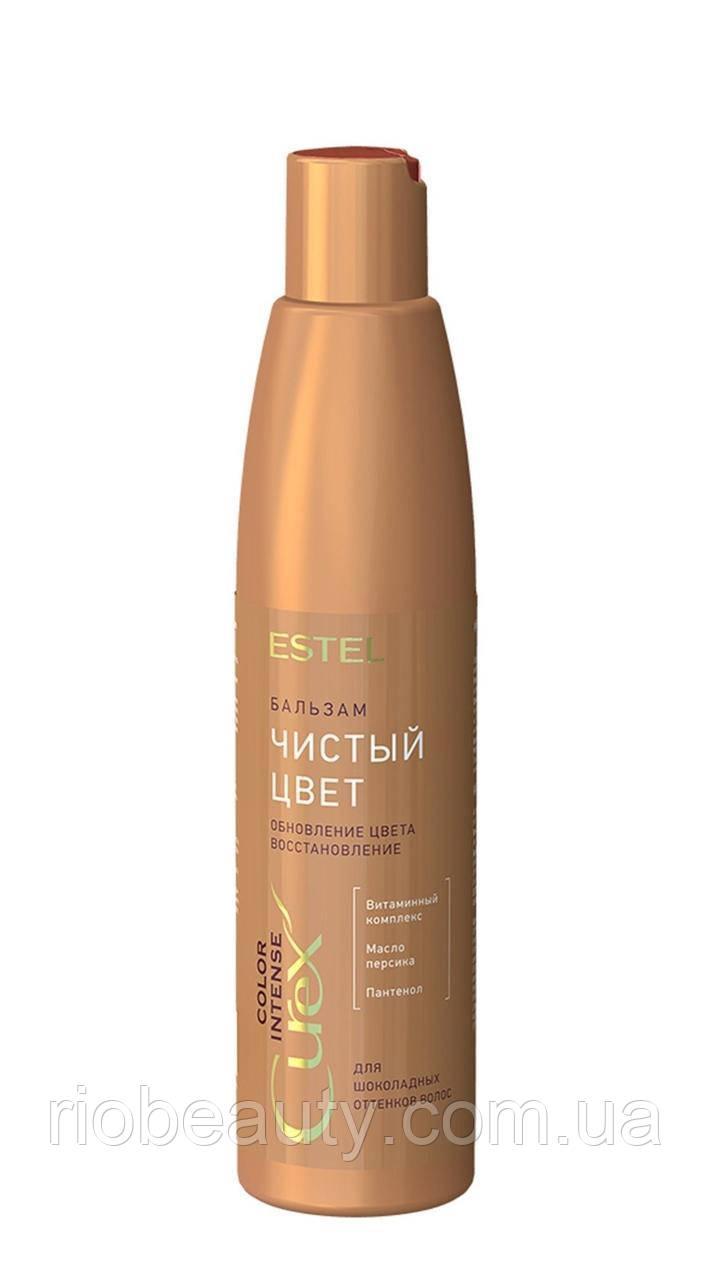 ESTEL Professional Бальзам ОНОВЛЕННЯ КОЛЬОРУ CUREX COLOR INTENSE для коричневих відтінків 250ml