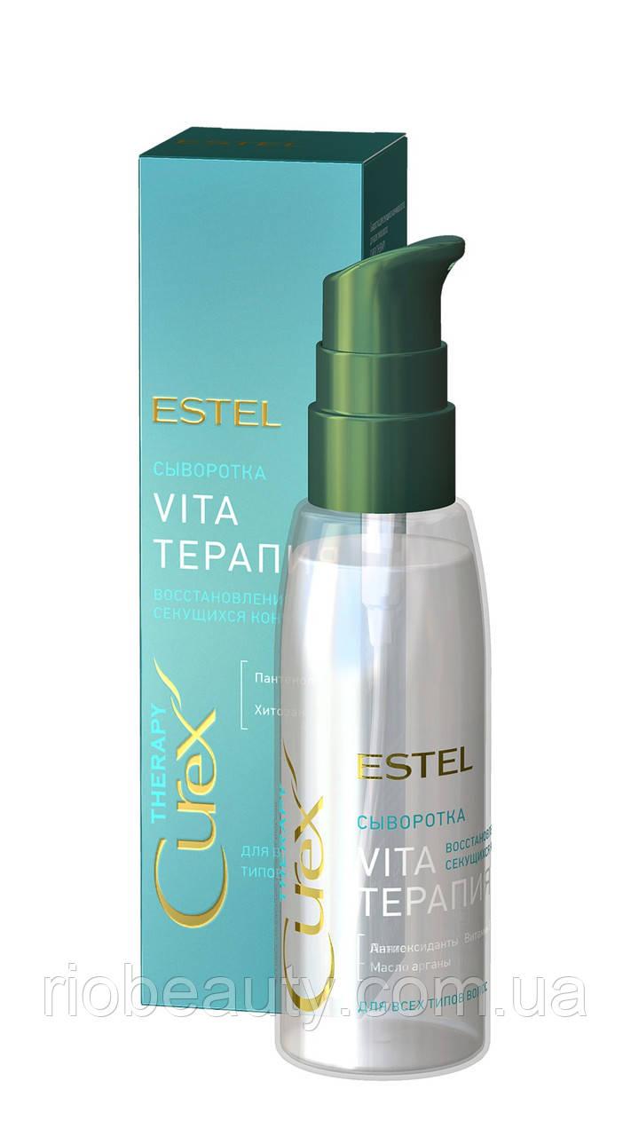 ESTEL Professional Сироватка CUREX THERAPY для посічених кінчиків волосся, 100ml