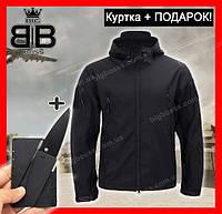 Тактическая куртка мужская с капюшоном Soft Shell (Black) цвет черный + ПОДАРОК