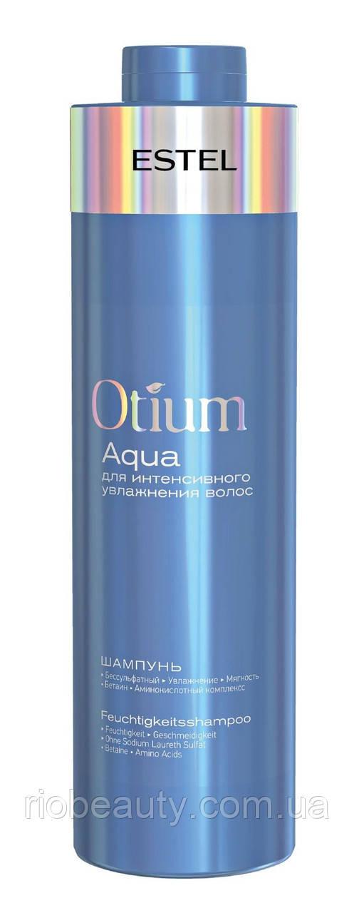 Шампунь для інтенсивного зволоження волосся OTIUM AQUA, 1000 мл